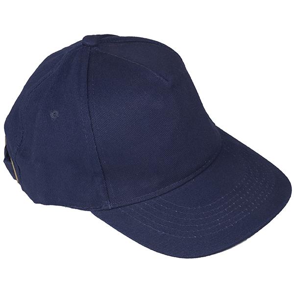 5012-4 כחול כהה