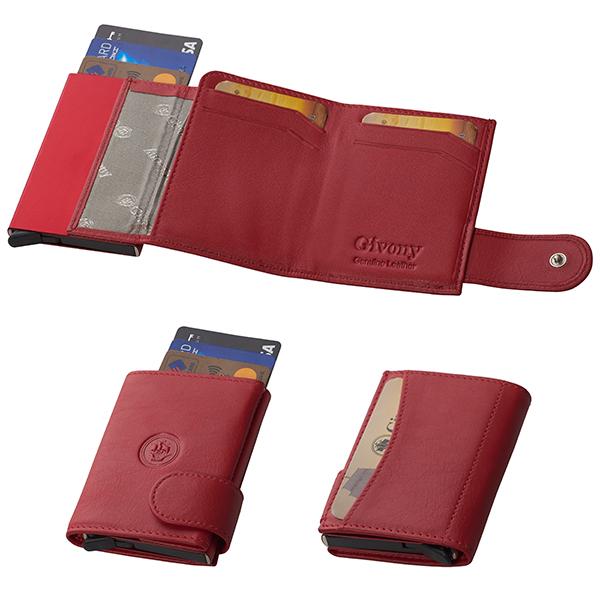 GV 4426-55 עור נאפה אדום