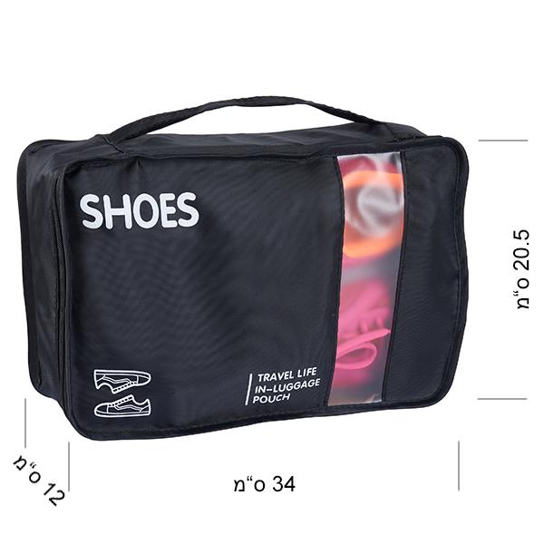לנעליים